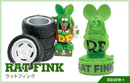 RAT FINK ラットフィンク
