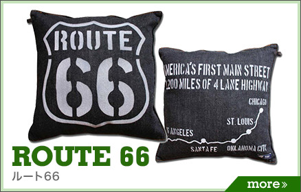 ROUTE 66 ルート66