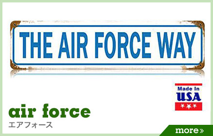air force エアフォース