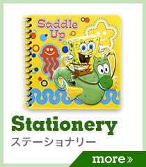 Stationery ステーショナリー