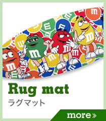 Rug mat ラグマット