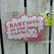 BABY IN THE CAR STICKER ~BABY DEVIL/PK~